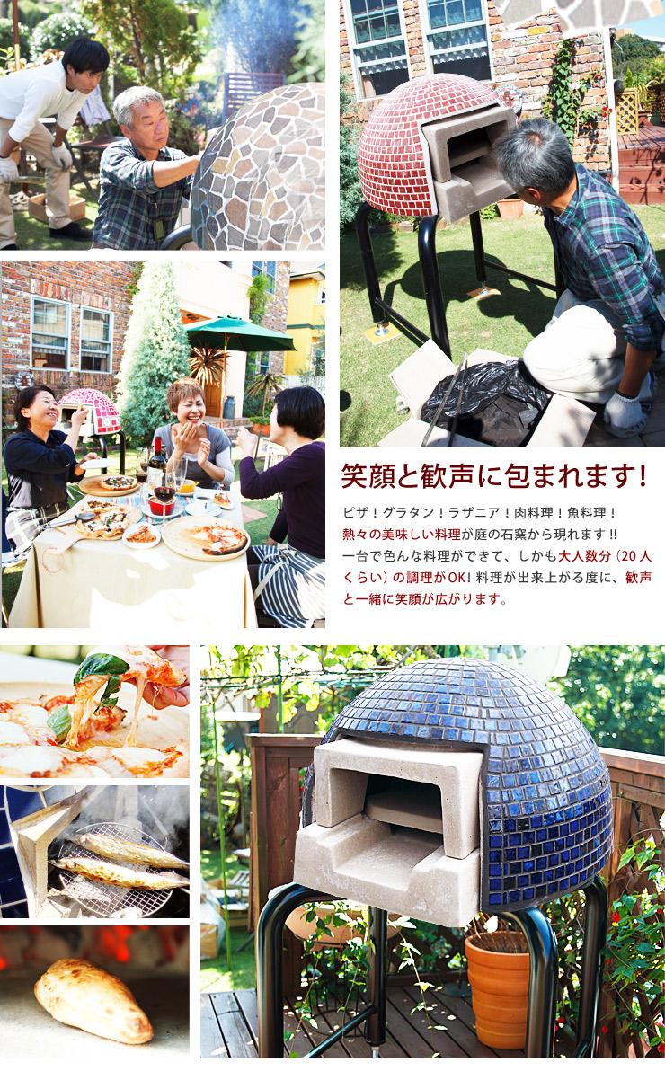 石釜 プチドーム石窯 PD600 ピザ、グラタン、ラザニアなど熱々のおいしい料理が作れる石窯 -笑顔の石窯屋さん-